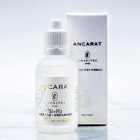 ANCARAT Si+H2(高濃度ケイ素+高濃度水素水溶液)