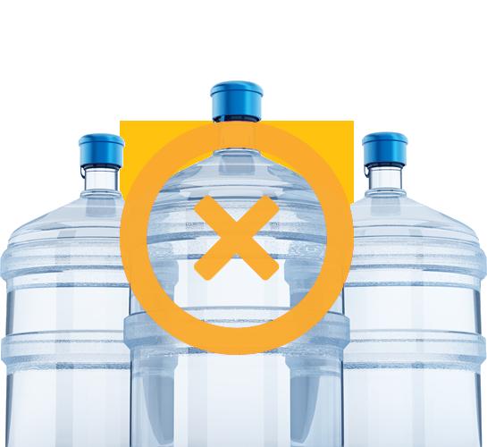 ボトル交換不要 手間なし ボトルの置き場に困らない