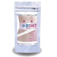 水素サプリメント(DIET燃焼系Mix)