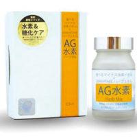 水素サプリメント(水素と糖化ケア)AG水素
