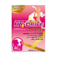 水素サプリメント(アスリート用) ピンク