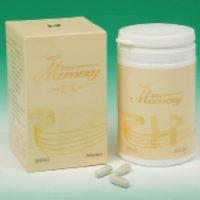 水素サプリメント(Memory EX360)